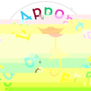 Laporte Bonheur